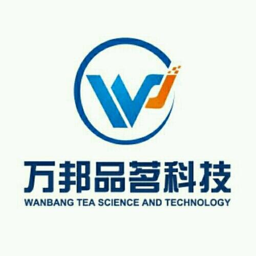 万邦品茗logo