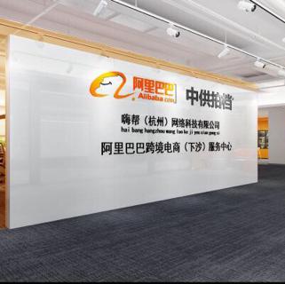 嗨帮网络logo