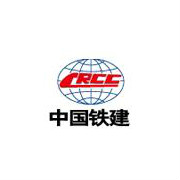 中铁二十一局集团有限公司logo