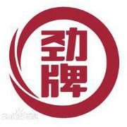 劲牌有限公司logo