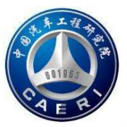 中国汽车工程研究院logo