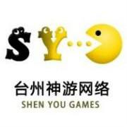 台州神游网络科技有限公司logo