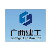 广西建工集团第五建筑工程有限责任公司logo