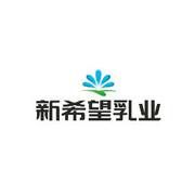 四川新希望乳业有限公司logo