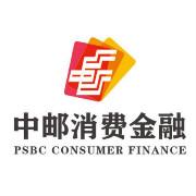 中邮消费金融logo