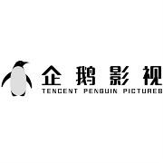 企鹅影业logo