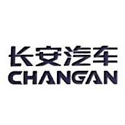合肥长安汽车logo