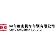 中车唐山机车车辆有限公司logo