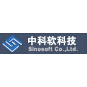 中科软科技股份有限公司logo