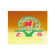 赤峰中色锌业logo