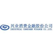 兴业消费金融股份公司logo