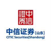 中信证券(山东)有限责任公司logo