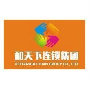 武汉和天下科贸发展有限公司杭州分公司logo