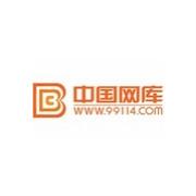 北京网库信息技术股份有限公司logo