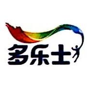阿克苏诺贝尔太古漆油(上海)有限公司logo