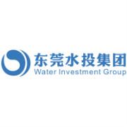东莞水务投资集团有限公司logo