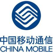 新疆移动logo