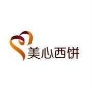 美心西饼logo