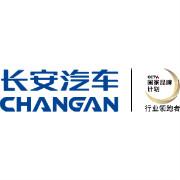 长安汽车北京分公司logo