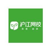 沪江网校logo