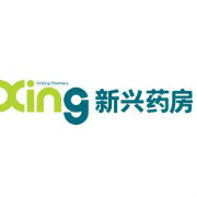 新兴药房logo