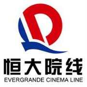 恒大院线logo