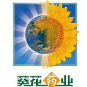 葵花药业集团(唐山)生物制药有限公司logo