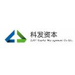 科发资本logo