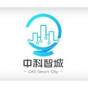 中科智城logo