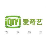 爱奇艺重庆公司logo