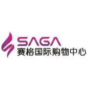 赛格国际购物中心logo
