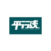 平行线教育logo