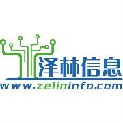 泽林信息logo