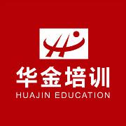 北京市西城区华金金融培训中心logo