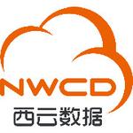 西云数据NWCDlogo