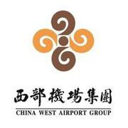 西部机场集团logo