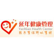 延年健康服务中心logo