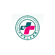 太和县人民医院logo