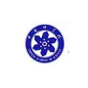 中科院唐山中心logo
