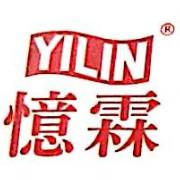 漳州忆霖食品有限公司logo