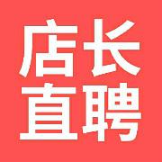 店长直聘logo