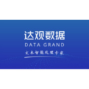 达观数据logo