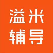 上海溢米教育科技有限公司logo