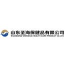 山东圣海保健品有限公司logo