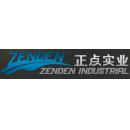 浙江正点实业有限公司logo