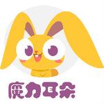北京魔力耳朵logo