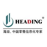 上海海鼎信息工程股份有限公司logo