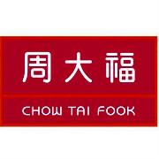周大福珠宝logo