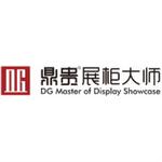 广州鼎贵家具有限公司logo