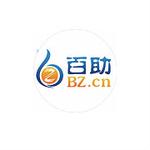 马鞍山百助网络科技有限公司logo